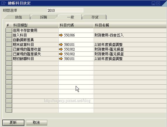 2010-02-09_163805.png