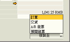 2k7is1862.jpg