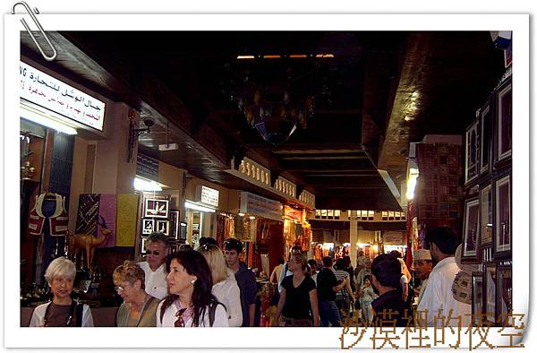 馬斯開特的傳統市場(1)