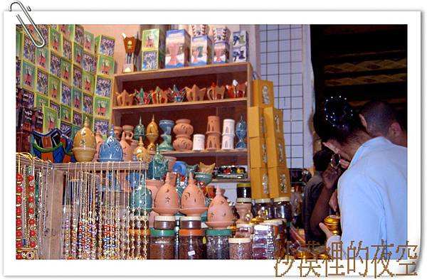 馬斯開特的傳統市場(2)