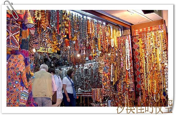馬斯開特的傳統市場(4)