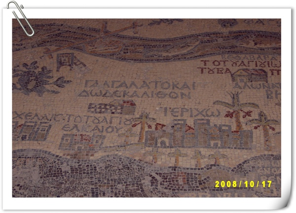Madaba教堂內地上的古老磁磚