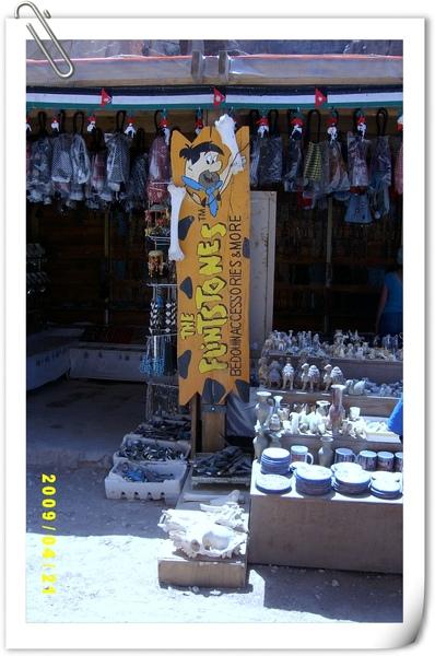 販賣駱駝骨頭的紀念品商店