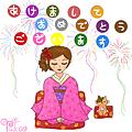 2013農曆年快樂