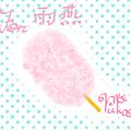 1.雨燕-2013萬聖節活動