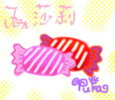 4.莎莉-2013萬聖節活動