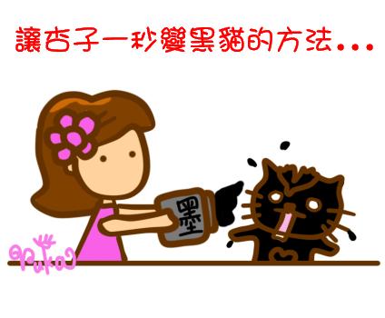 潑墨活動.png