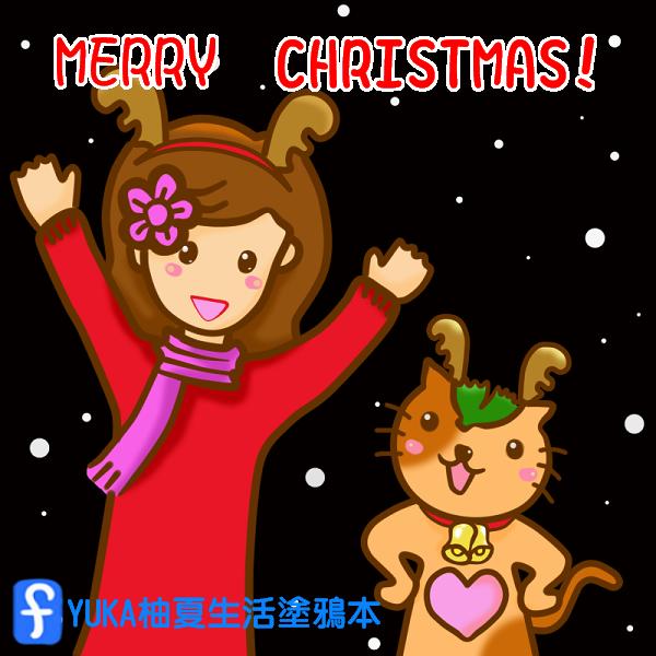 2014聖誕賀圖