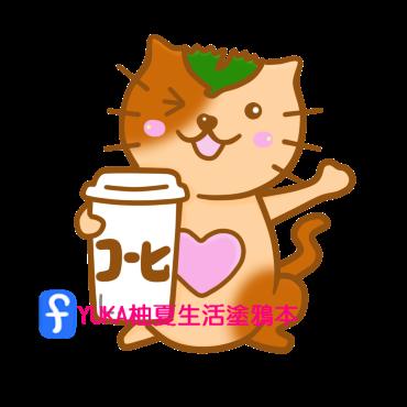 2015.3.8杏子來杯咖啡吧-去背