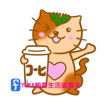 2015.3.8杏子來杯咖啡吧