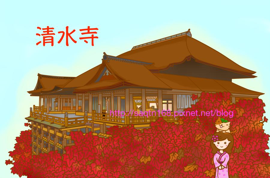 清水寺.png