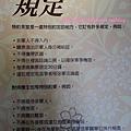 軍中樂園4.jpg