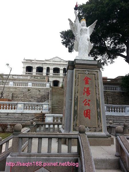 陳景蘭洋樓4.jpg