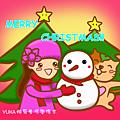2016聖誕賀圖.png