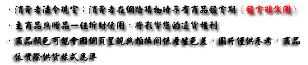 c0828b.jpg