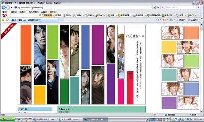 新版面www BY村村.JPG