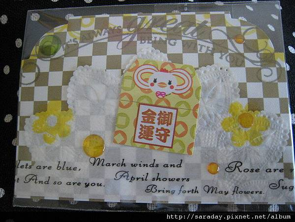 20110613 Ivy的祈福小卡- (2).jpg