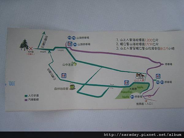 20110709新竹五峰鄉山上人家森林農場- (7).jpg