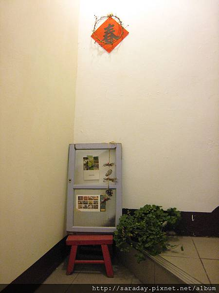20120204新竹Pain de mie & ca va - (9).JPG