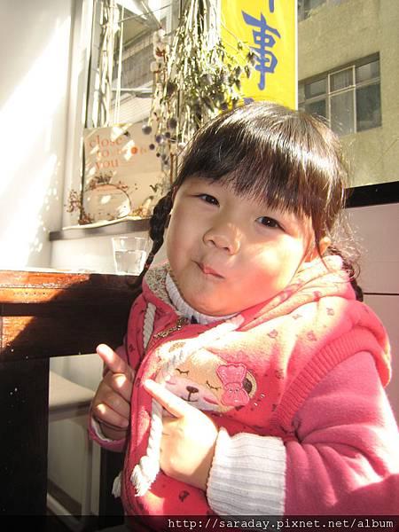 20120204新竹Pain de mie & ca va - (45).JPG