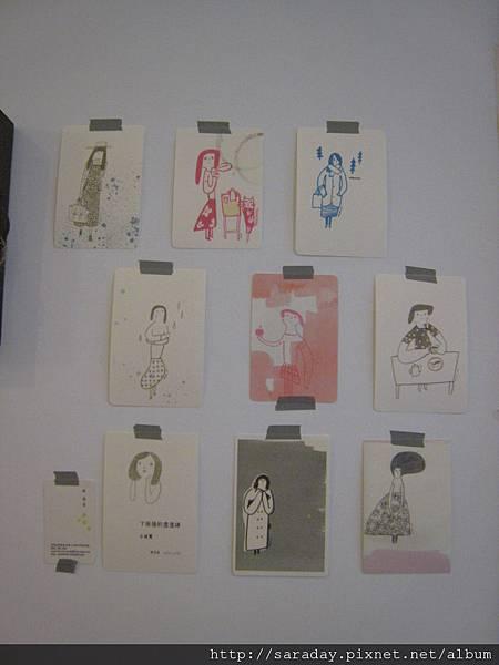 20120204新竹Pain de mie & ca va - (83)薛~下班後的畫畫課.JPG