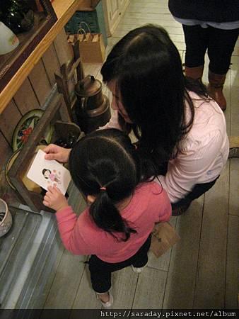 20120225新竹安琪拉魔法屋~品味小市集~Mia- (30)