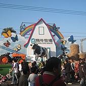 20110227苗栗竹南台灣燈會- (87).JPG