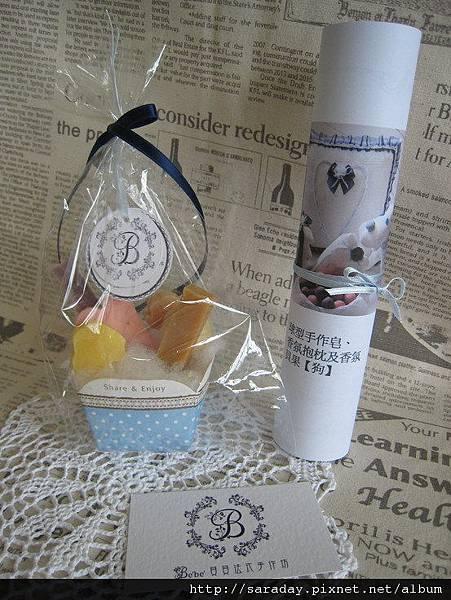 20110527貝貝法式手作坊試用皂- (9).jpg