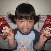 20110525新竹家~妹妹&pekq不二家牛奶糖合照- (1).jpg