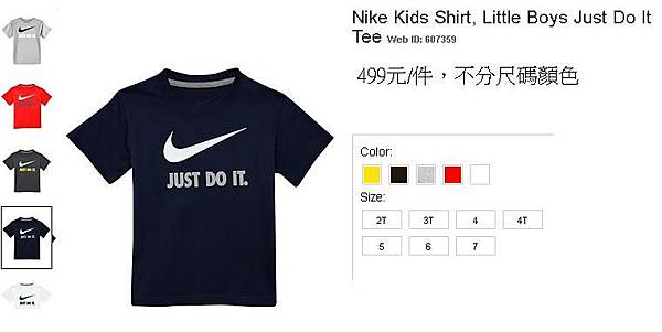 nike tee短袖 just do it