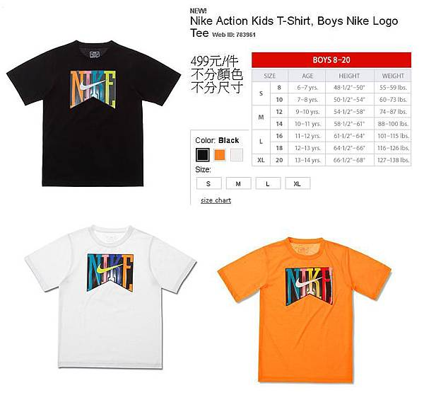 nike action tee短袖