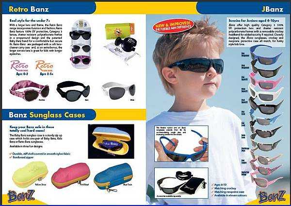 JB太陽眼鏡.JPG