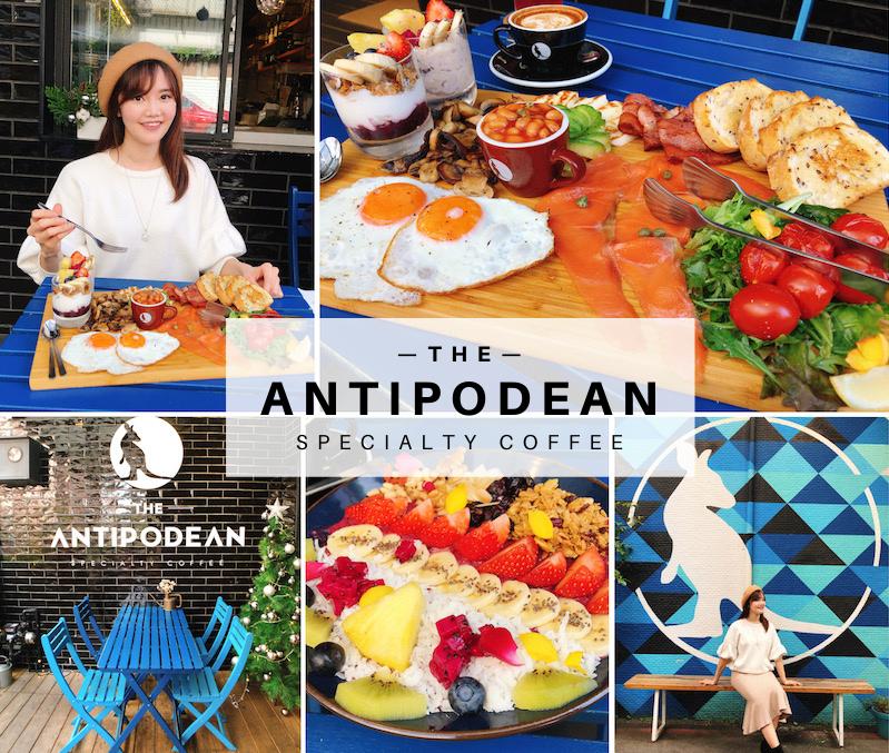 The Antipodean_00