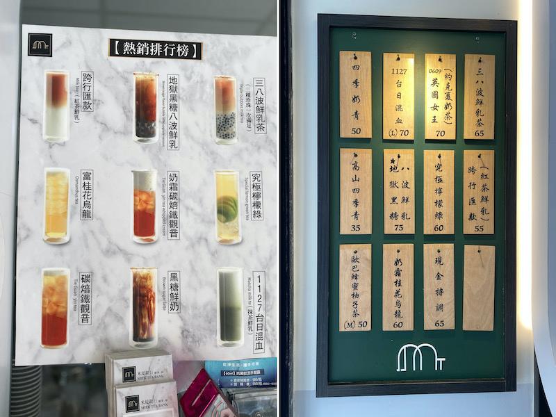 米堤銀行_5.JPG
