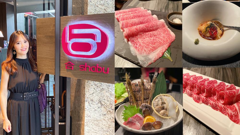 合.shabu_0.JPG