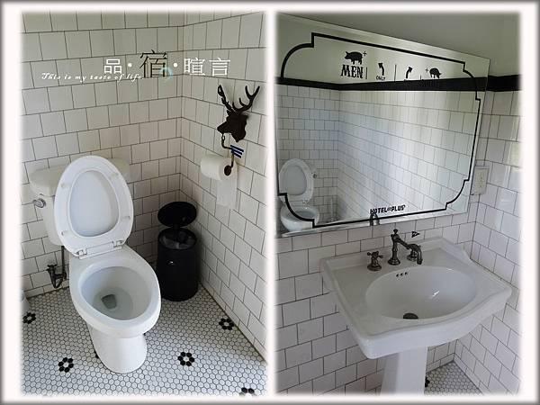 公廁.jpg