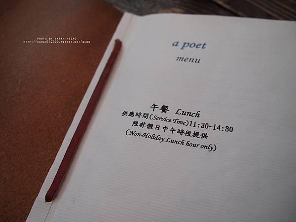 PA220351.JPG