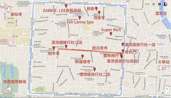 清邁古城-01.jpg