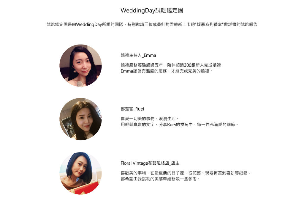 WeddingDay-01.jpg
