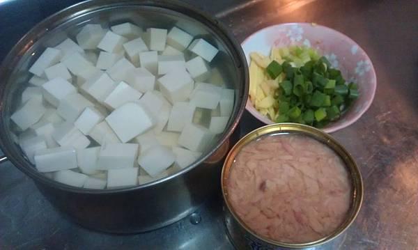 鮪魚豆腐-1.jpg