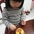 甜薯優格塔