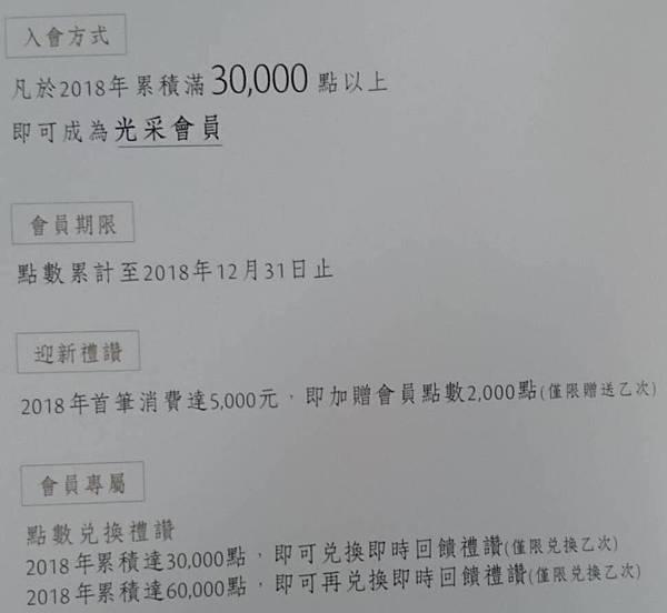 44F2FF3E-D654-458C-8A90-0982652874D1