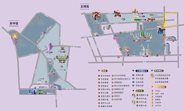 主燈地圖.JPG