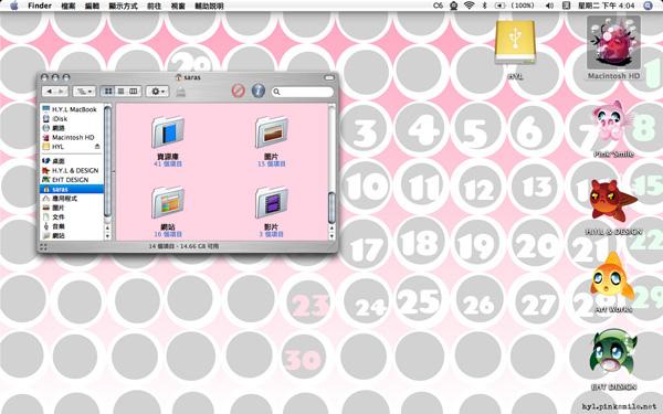 cal_200811.jpg