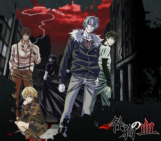 cover--咎狗之血.jpg
