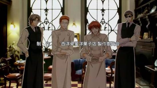pic--西洋骨董洋菓子店~Antique~02