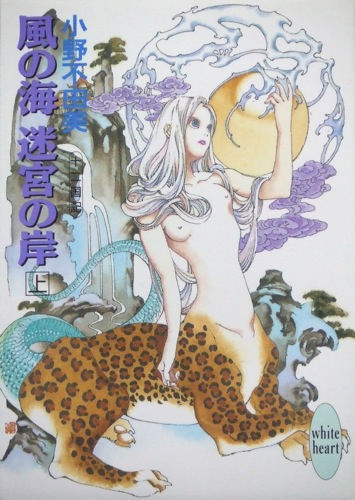 cover--十二國記2~風之海.迷宮之岸.上.jpg