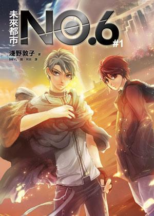 cover--NO.6#1.jpg
