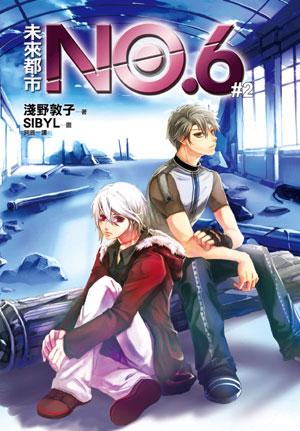 cover--NO.6#2.jpg