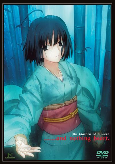 空之境界OVA2_04.jpg